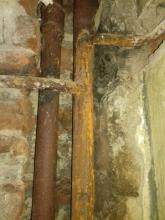 стари тръби преди ремонт